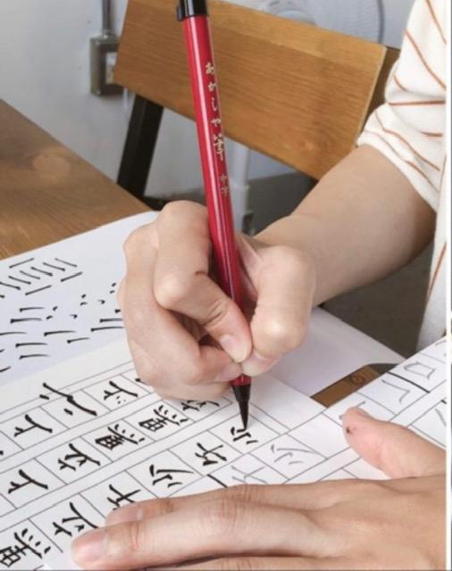 筆ペン教室.jpeg